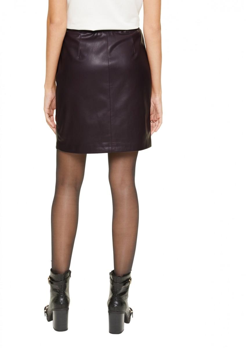 Женская юбка из искусственной кожи